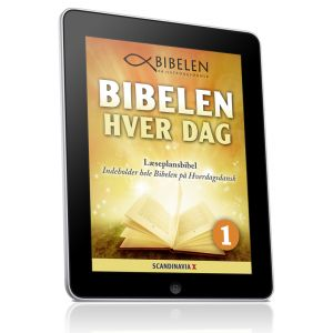 Bibelen Hver Dag 1 - ebook 3D