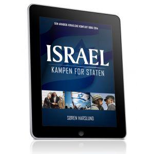 Israel - Kampen for Staten (eBog)