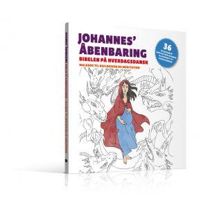 Malebibelen, Johannes' Åbenbaring